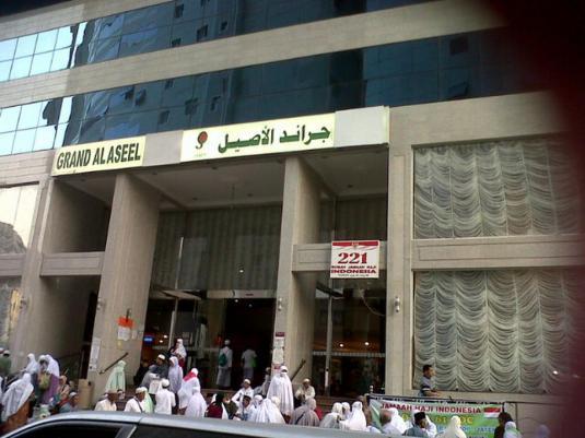 grand al aseel hotel