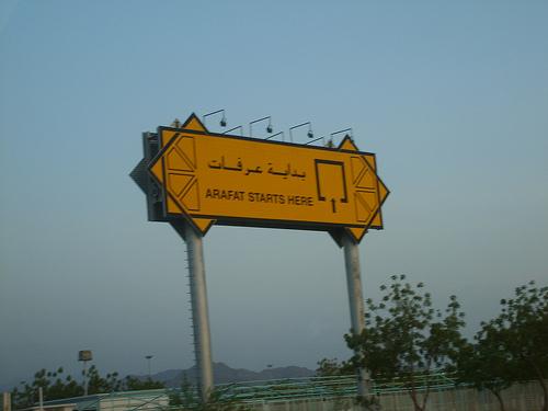 arafat-start-here